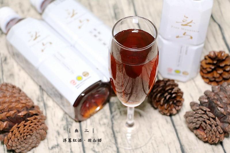 無二洋蔥紅酒&無山台灣有機烏龍茶18