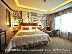 Hotel Grand Mercure Bangkok Fortune 205 (slan0218) Tags:  hotel grand mercure bangkok fortune 205