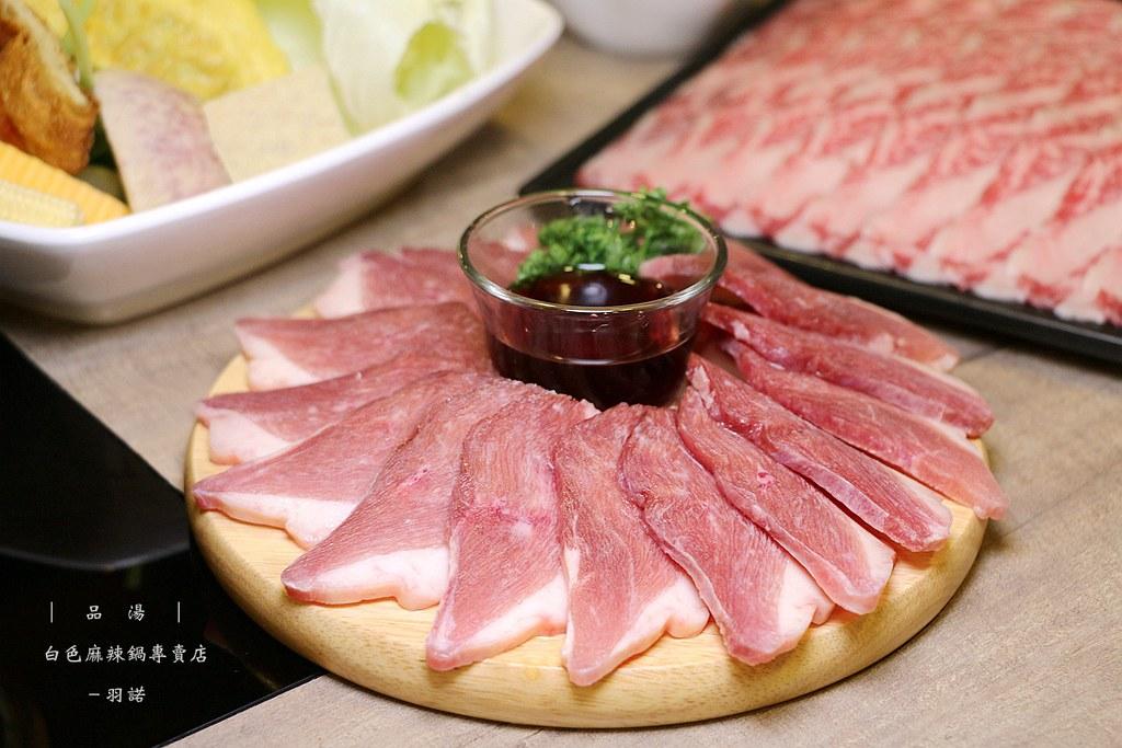品湯火鍋白色麻辣鍋通化夜市鍋物066