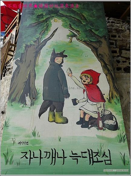 全州滋滿壁畫村 (43).JPG