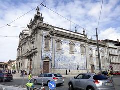 DSC06862 (Rubem Jr) Tags: portugal europe europa porto city cityscape buikdings predios urbanlandscape urbanview urban cidadedoporto cidade cityviews arquitetura buildings
