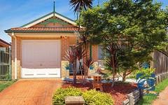 32 Kentia Court, Stanhope Gardens NSW