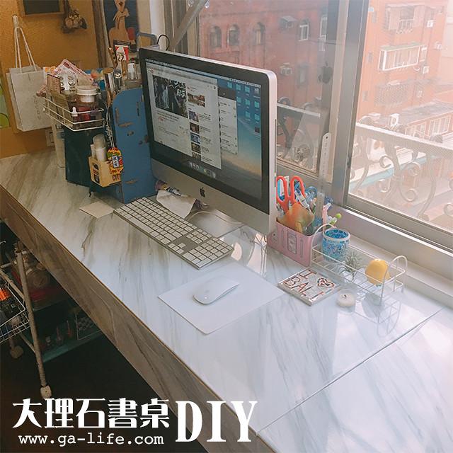 居家|大理石書桌DIY;超真實自黏貼,自己的書桌自己來! – 大理石貼 / 大理石紋 / 壁貼 / 大理石貼皮