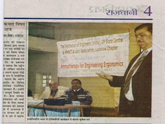 Press Coverage of IE Seminar