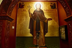 Friday blessings! (ineedathis,The older I get the more fun I have....) Tags: saintparaskevi greekorthodoxchurch church icons iconography nikond750 αγια παρασκευη εκκλησια ορθόδοξηεκκλησια byzantine art