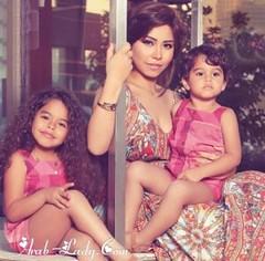 ألبوم صور للفنانه شيرين عبد الوهاب مع بناتها (Arab.Lady) Tags: ألبوم صور للفنانه شيرين عبد الوهاب مع بناتها