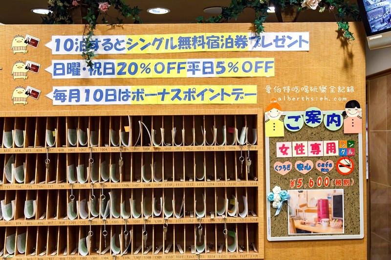 松山一番町