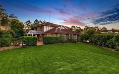 3 Castle Lea Court, Castle Hill NSW