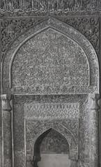 Oljaytu Stucco Mihrab (Ali Shojaee) Tags: isfahan iran iranian art architecture arch dome tile stucco brick mehrab