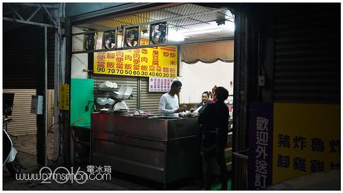 二林老豬哥03.jpg