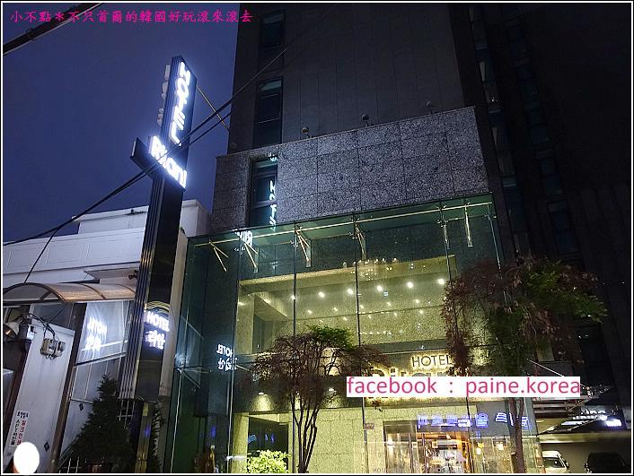 首爾Rian日安飯店 (1).JPG