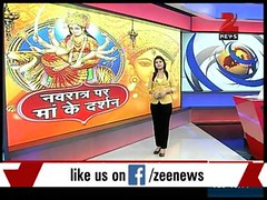 Worship Maa Shailputri on the first day of Navaratri (thenewsvideos) Tags: worship first navaratri shailputri