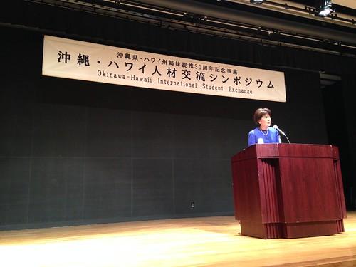 Okinawa-Hawaii seminar 1