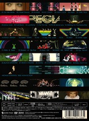 Best Fiction tour 2008-2009 -DVD COVER- (2) (Namie Amuro Live ) Tags: tour namie amuro dvdcover  tourcover bestfictiontour20082009
