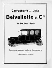 1913-06.  12.  17 (foot-passenger) Tags:  june 1913    russianstatelibrary rsl russianillustratedmagazine