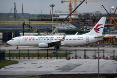 China Eastern Airlines B-6146 (Howard_Pulling) Tags: shanghai pudong airport pvg china chinese aircraft howardpulling