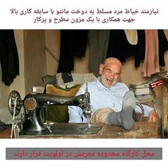 @mantosale @mantosale @mantosale (zarifi.clothing) Tags: manto lebas مانتو پوشاک لباس مزون زیبا قشنگ