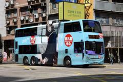 Citybus 8470 TD1189 (Dragon Centre) (Howard_Pulling) Tags: hongkong december 2016 bus buses howardpulling