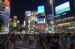 Shibuya sqaure by night