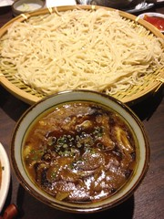 Curry Soup Dip Soba Noodle @Soba-Michi, Gubei, Shanghai (Phreddie) Tags: china food dinner happy japanese soup restaurant yum shanghai curry delicious eat noodle dip buckwheat gubei sobamichi