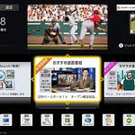 液晶テレビ AQUOS UIの写真