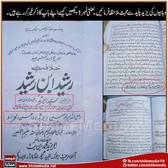 1          (ShiiteMedia) Tags: muharam 1438 ashura shia shiite media killing genocide news urdu      channel q12