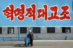 """Great revolutionary upsurge"" (Moravius) Tags: propaganda winter pyongyang  dprk"