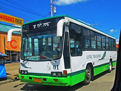 Annil Transport 01 (Monkey D. Luffy ギア2(セカンド)) Tags: bus mindnao photography philbes philippine philippines photo enthusiasts society isuzu cubic