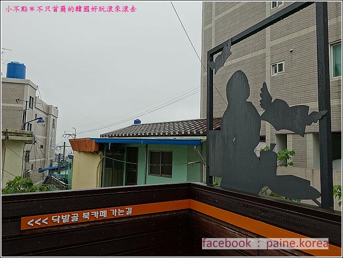 釜山楮田壁畫村 (12).JPG