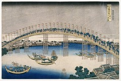 hokusai_festival_lanterns_temm_bridge_1834 (Art Gallery ErgsArt) Tags: museum painting studio poster artwork gallery artgallery fineart paintings galleries virtual artists artmuseum oilpaintings pictureoftheday masterpiece artworks arthistory artexhibition oiloncanvas famousart canvaspainting galleryofart famousartists artmovement virtualgallery paintingsanddrawings bestoftheday artworkspaintings popularpainters paintingsofpaintings aboutpaintings famouspaintingartists