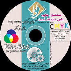 (iranpros) Tags:   cdvd    cd printvela velaprint