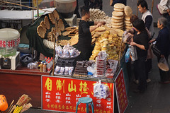 China 2015 (su4jsus) Tags: life china food color vegetables fruit river landscape scenery asia doors shanghai yangshuo chinese historic exotic xian brides weddings