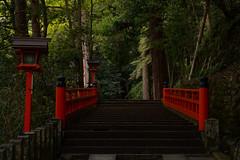 Kurama-Temple  kyoto / Japan (Kashinkoji) Tags: sony a77 slt kurama temple landscape kyoto outdoor
