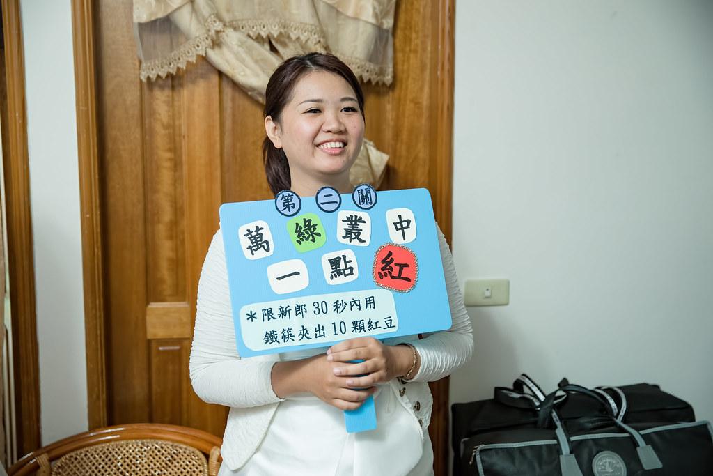 新竹晶宴,晶宴新竹,新竹晶宴會館,婚攝卡樂,Huei&Mei029