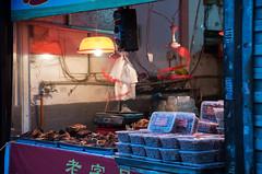 Street Food D7C_1716 (iloleo) Tags: market china street food red culture suzhou colourful nikon d750 stall