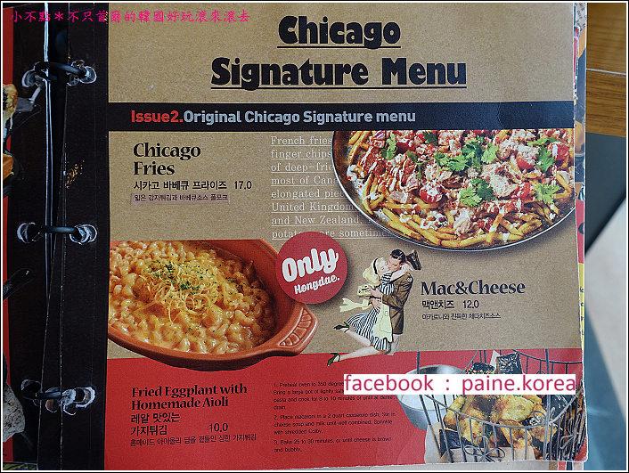 弘大original chicago pizza (5).JPG