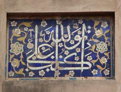 Amar Singh Gate, Agra Fort (Badly Drawn Dad) Tags: agra 16thcentury agrafort geo:lat=2717673823 geo:lon=7802240303 geotagged ind india uttarpradesh