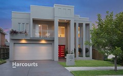 3 Hadley Circuit, Beaumont Hills NSW