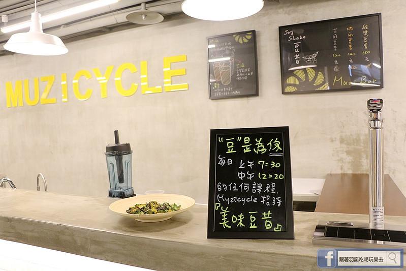 台北松山南京復興站健身房  MUZICYCLE 飛輪拳擊課程032