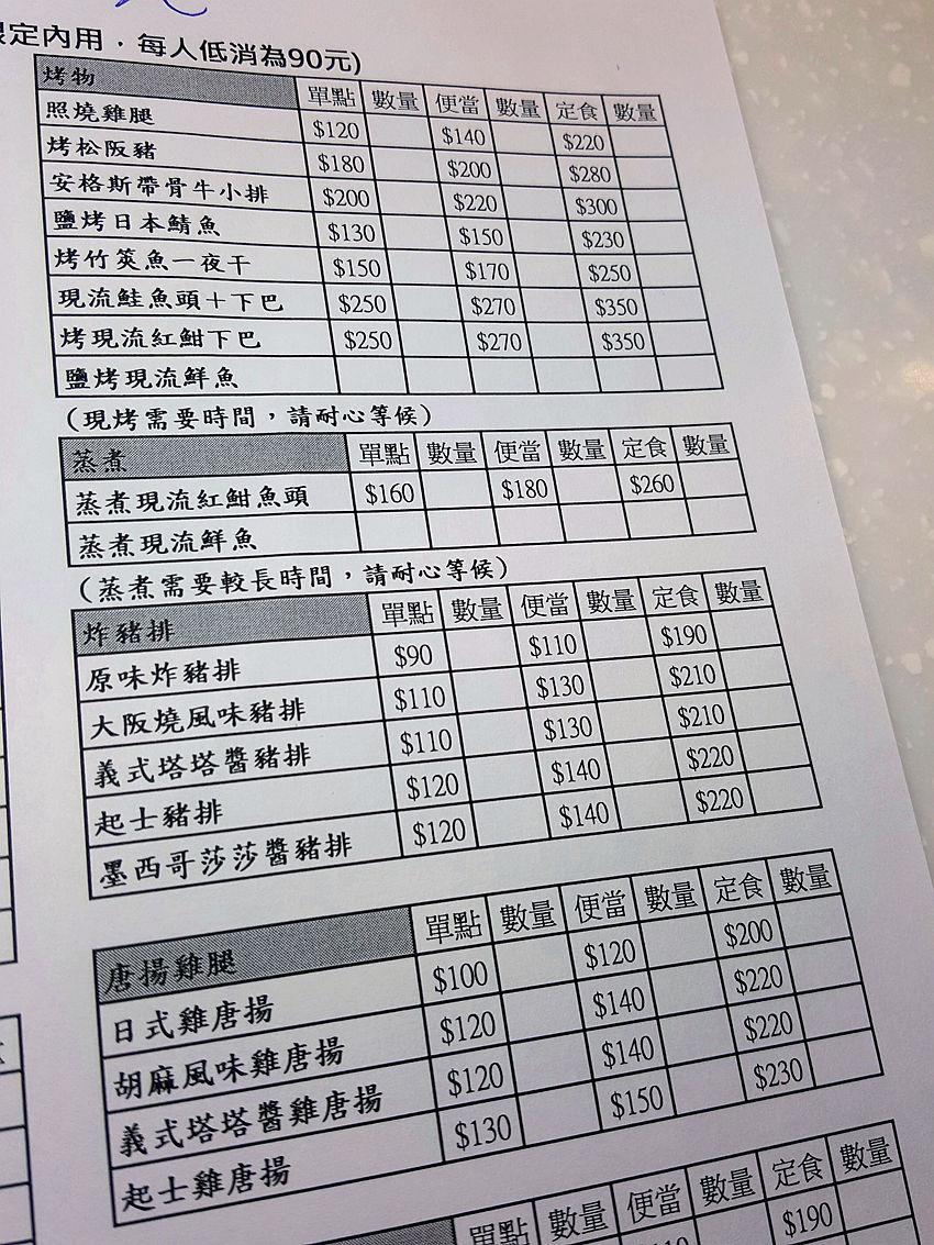 20161022_125057_副本