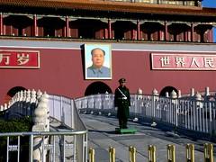 China - Beijing - Forbidden City & Tiananmen Square (29) (pensivelaw1) Tags: china tiananmensquare beijing