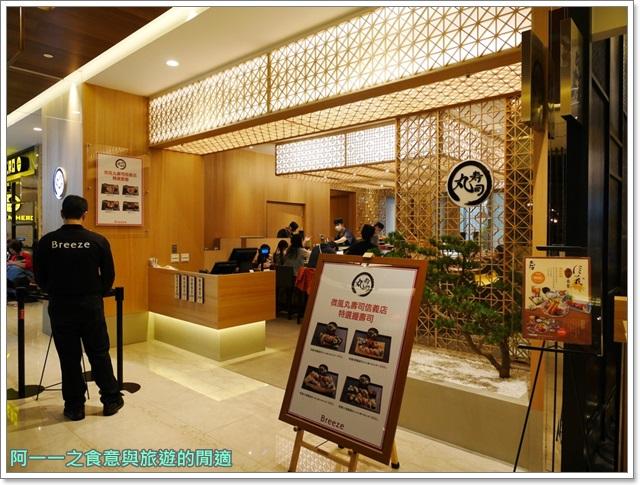微風信義美食-grill-domi-kosugi-日本洋食-捷運市府站-東京六本木image009