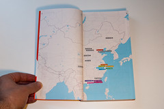 Architectural Guide China (7 of 23) (evan.chakroff) Tags: china travel dom addisongodel guidebook godel travelguide 2015 travelguidebook evanchakroff gargus chakroff architectureguide dompublishers chinaarchitecturalguide domchina architecturalguidechina jacquelinegargus