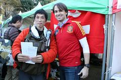 Fiesta de Espaa 2015 / 2015 (Instituto Cervantes de Tokio) Tags: people espaa festival stand fiesta escenario feria yoyogi espaol institutocervantes       estand