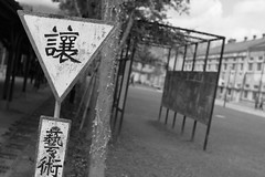 (BTM Photography TW) Tags: street art sign canon traffic taiwan sigma  hualien  30mm  70d