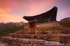 Last Fortress (GeoffSchmid) Tags: ruins shilla asia landscape hiking