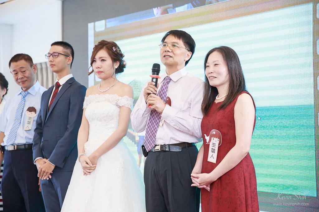 青青風車莊園婚禮攝影_26