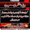 #ShiaGenocide کراچی :نارتھ ناظم آباد سجادیہ امام بارگاہ میں دوران ماتم داری کالعدم سپاہ صحابہ اہل سنت ولجماعت کا کریکر بم سے حملہ3عزادارز خمی۔ (ShiiteMedia) Tags: pakistan shiite امام بم کراچی دوران کا سنت سے ماتم ناظم داری shianews میں آباد shiagenocide shiakilling اہل shiitemedia shiapakistan سپاہ صحابہ mediashiitenews نارتھ سجادیہ بارگاہ کالعدم ولجماعت کریکر حملہ3عزادارز خمی۔shia