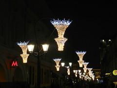 Illumination pour Noel (moscouvite) Tags: noel fete moscou nikoncoolpixs9100 heleneantonuk