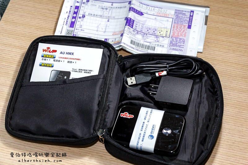 WIFI分享器.4G LTE日本行動上網